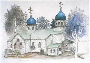 Resurrection Cathedral, Kodiak Island, Alaska